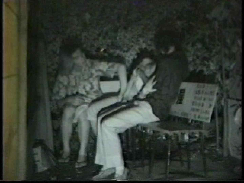 闇の仕掛け人 無修正版 Vol.8 OLヌード天国   友人のセックス  58PIX 23