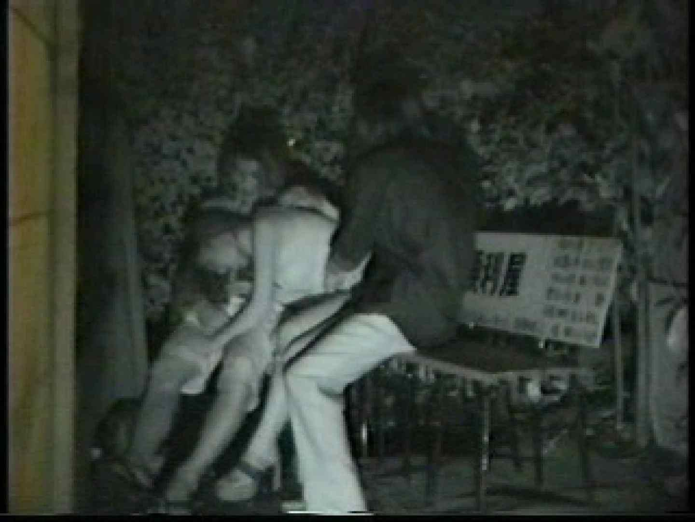 闇の仕掛け人 無修正版 Vol.8 OLヌード天国   友人のセックス  58PIX 27