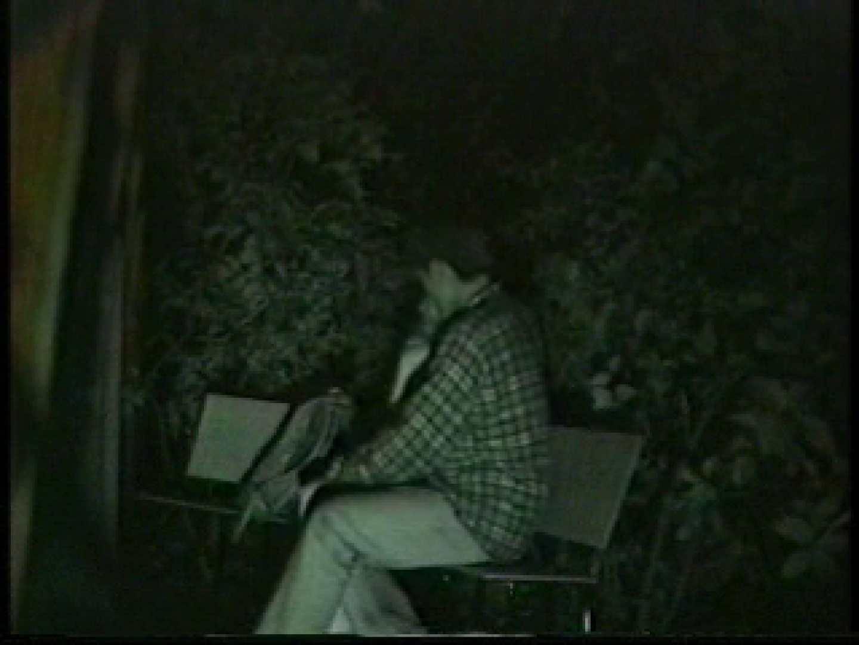 闇の仕掛け人 無修正版 Vol.13 OLヌード天国 濡れ場動画紹介 68PIX 44