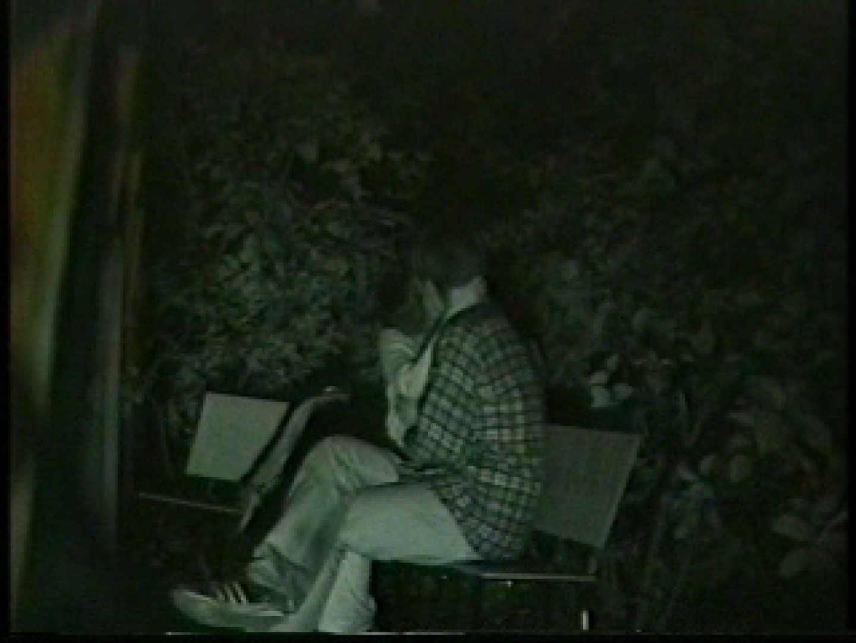闇の仕掛け人 無修正版 Vol.13 盗撮  68PIX 45