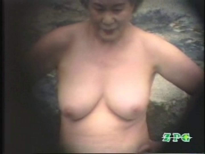 美熟女露天風呂 AJUD-03 盗撮 濡れ場動画紹介 70PIX 14