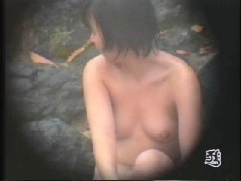 美熟女露天風呂 AJUD-03 熟女 | 露天風呂の女子  70PIX 46
