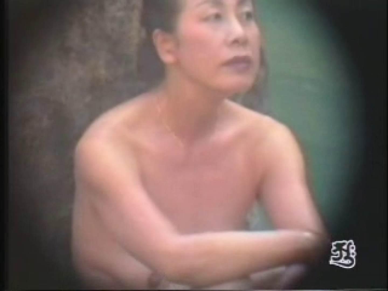 美熟女露天風呂 AJUD-03 盗撮 濡れ場動画紹介 70PIX 53
