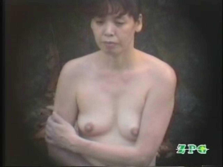 美熟女露天風呂 AJUD-03 熟女  70PIX 60