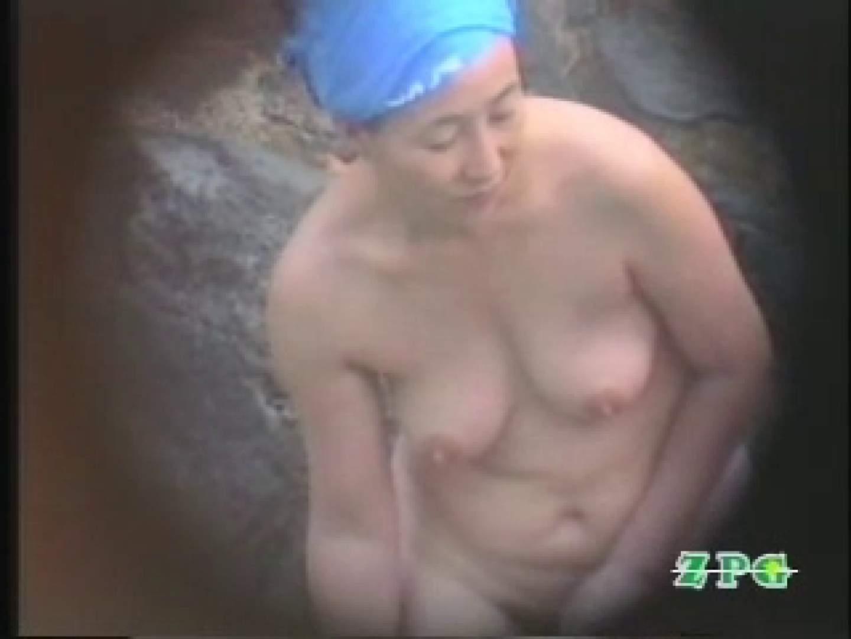 美熟女露天風呂 AJUD-03 熟女 | 露天風呂の女子  70PIX 61