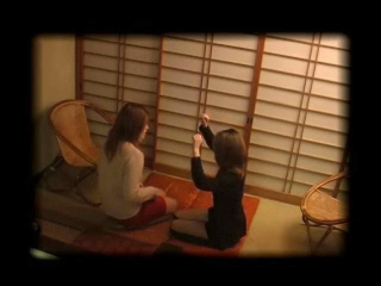 女達の密かな楽しみVol.3 肛門 | OLヌード天国  96PIX 1