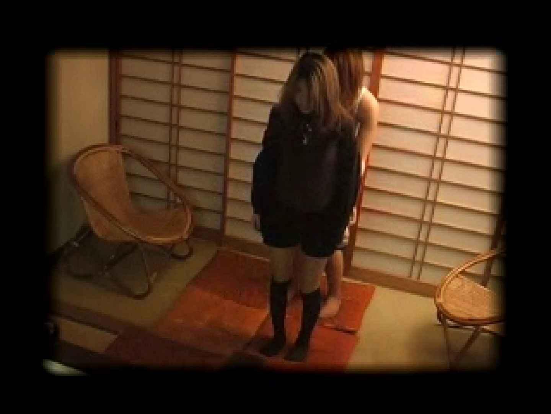 女達の密かな楽しみVol.3 ギャル AV無料動画キャプチャ 96PIX 2