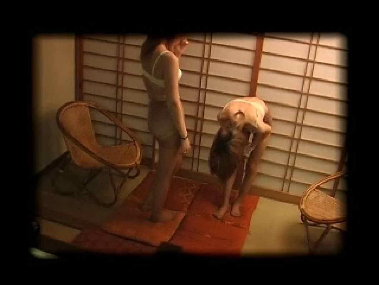 女達の密かな楽しみVol.3 バイブ スケベ動画紹介 96PIX 54