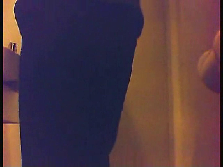 漏洩厳禁!!某王手保険会社のセールスレディーの洋式洗面所!!Vol.5 洗面所  67PIX 3