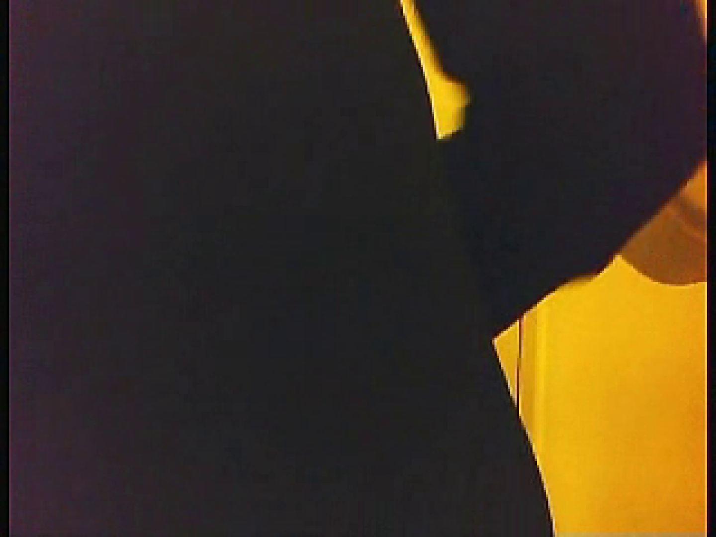 漏洩厳禁!!某王手保険会社のセールスレディーの洋式洗面所!!Vol.5 洗面所  67PIX 27