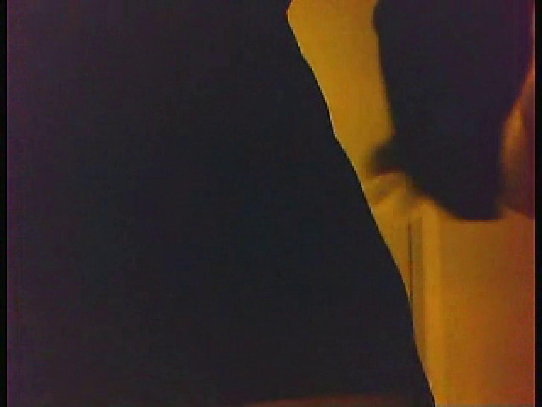 漏洩厳禁!!某王手保険会社のセールスレディーの洋式洗面所!!Vol.5 洗面所 | OLヌード天国  67PIX 40