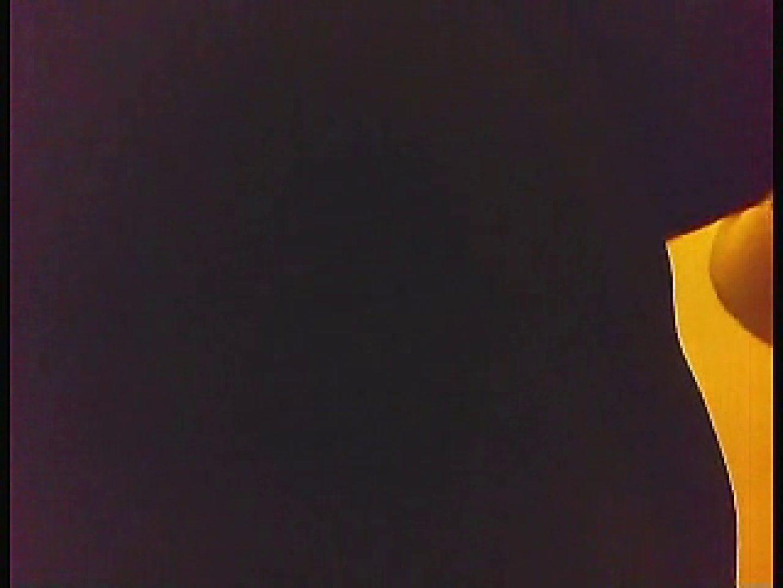 漏洩厳禁!!某王手保険会社のセールスレディーの洋式洗面所!!Vol.5 洗面所 | OLヌード天国  67PIX 52