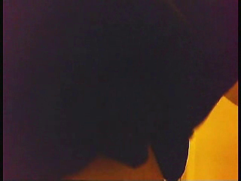 漏洩厳禁!!某王手保険会社のセールスレディーの洋式洗面所!!Vol.5 洗面所  67PIX 66