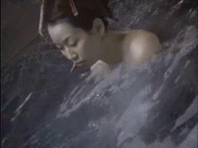 ギャル満開!大浴場潜入覗きVol.2 入浴 性交動画流出 83PIX 83