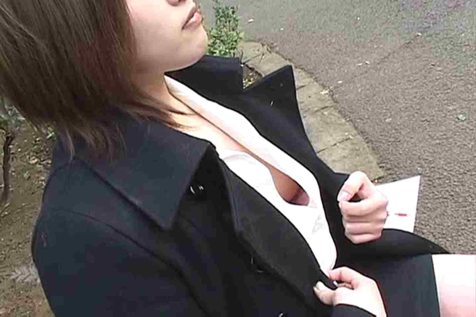胸の隙間にご用心Vol.5 お姉さんのエッチ セックス無修正動画無料 84PIX 65