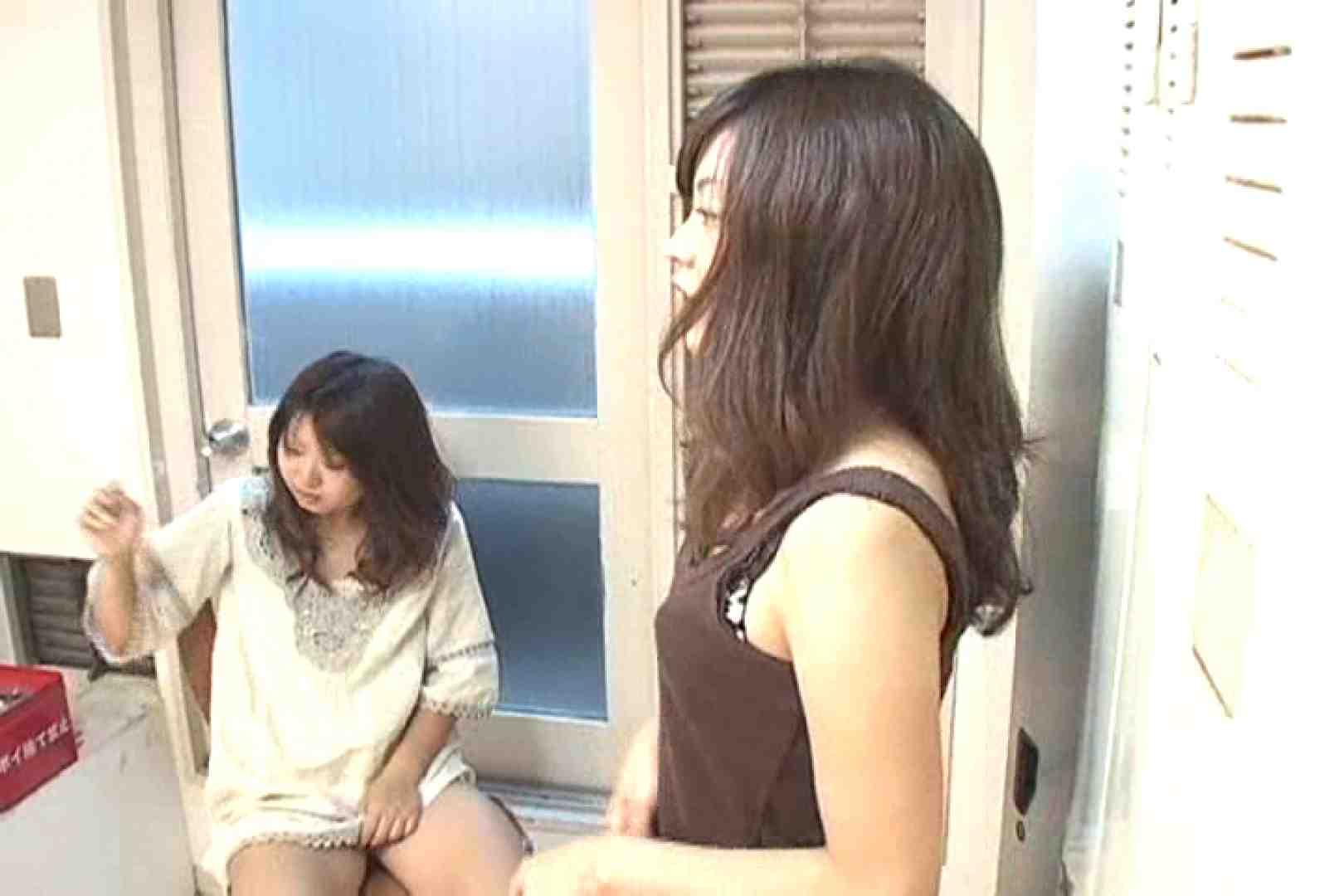 キャバ嬢舞台裏Vol.3 OLヌード天国 隠し撮りオマンコ動画紹介 56PIX 2