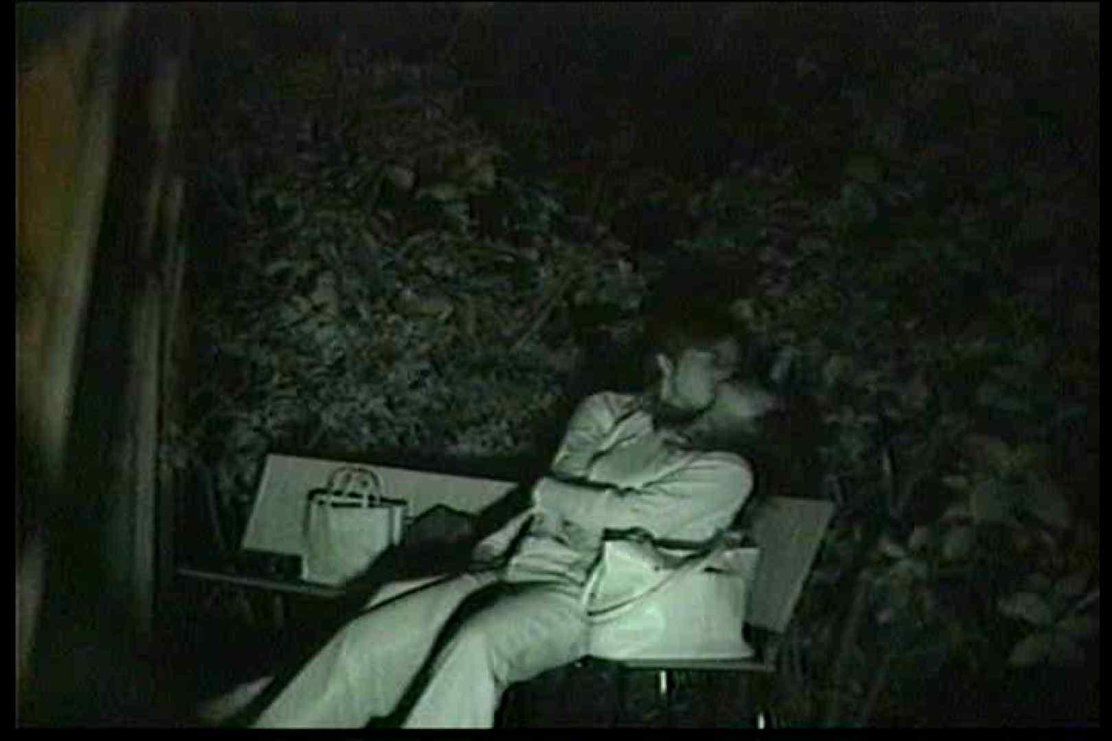 闇の仕掛け人 無修正版 Vol.16 カップルのセックス のぞき動画画像 78PIX 4