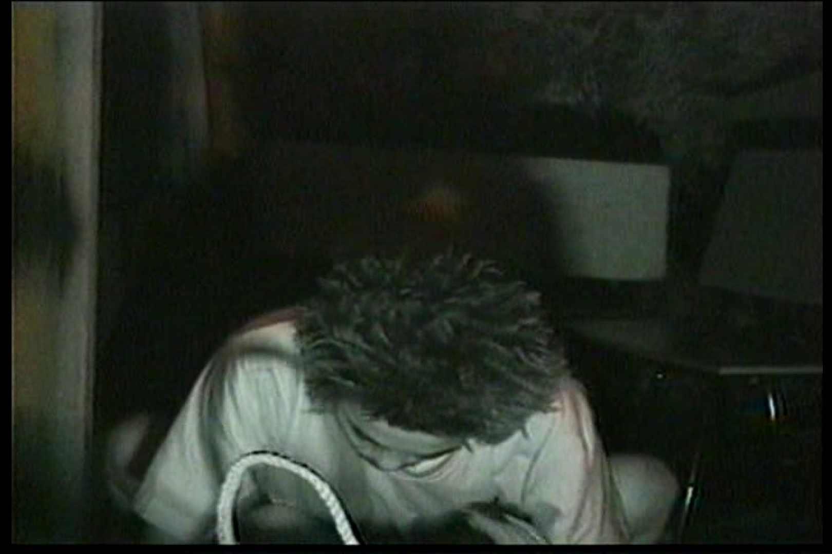 闇の仕掛け人 無修正版 Vol.16 カップルのセックス のぞき動画画像 78PIX 14