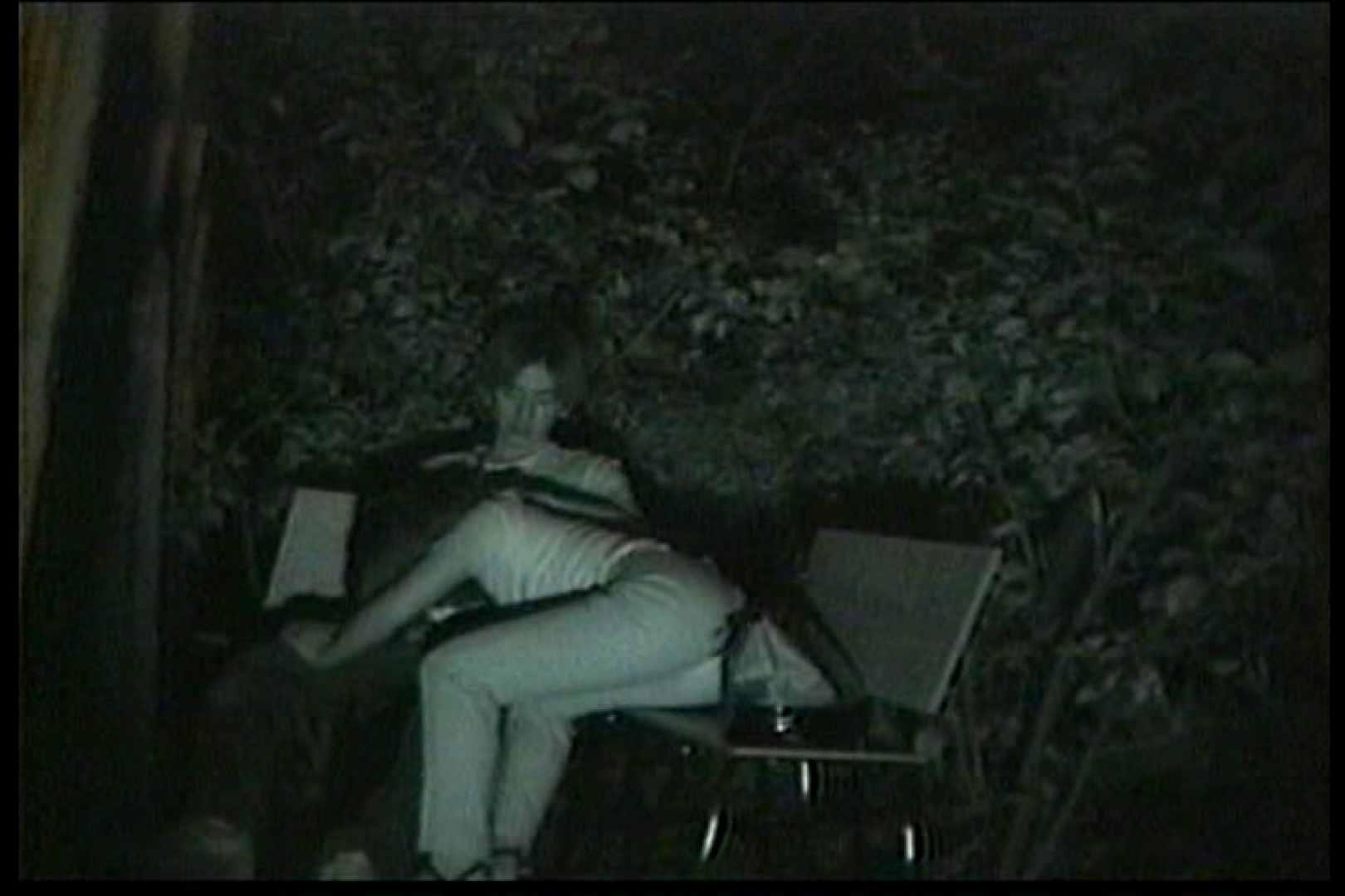 闇の仕掛け人 無修正版 Vol.16 OLヌード天国 エロ画像 78PIX 27