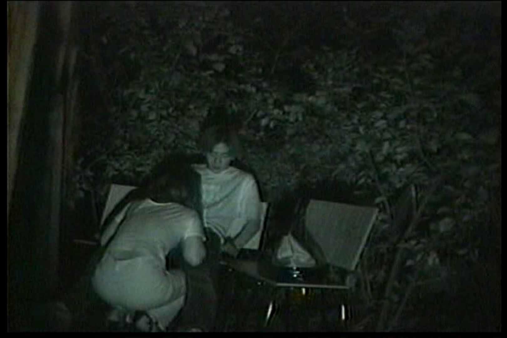 闇の仕掛け人 無修正版 Vol.16 セックス AV無料動画キャプチャ 78PIX 28