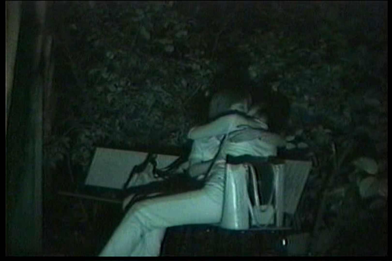闇の仕掛け人 無修正版 Vol.16 OLヌード天国 エロ画像 78PIX 37