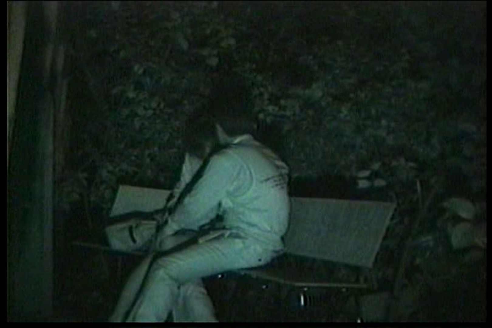闇の仕掛け人 無修正版 Vol.16 セックス AV無料動画キャプチャ 78PIX 43