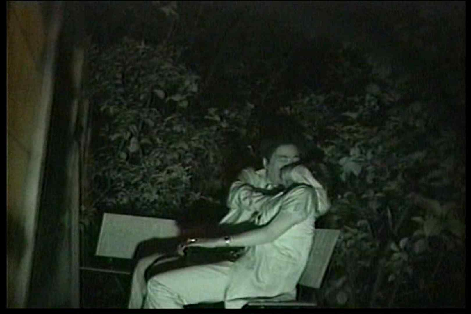 闇の仕掛け人 無修正版 Vol.16 OLヌード天国 エロ画像 78PIX 47