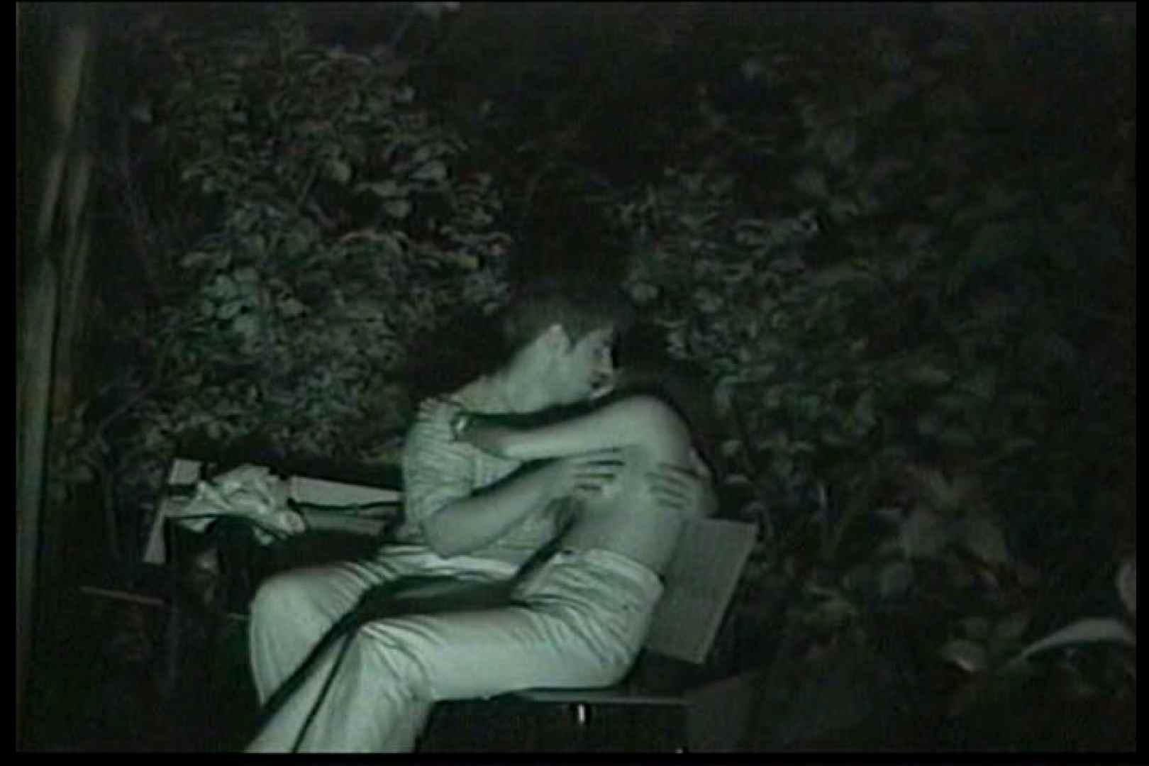 闇の仕掛け人 無修正版 Vol.16 OLヌード天国 エロ画像 78PIX 52