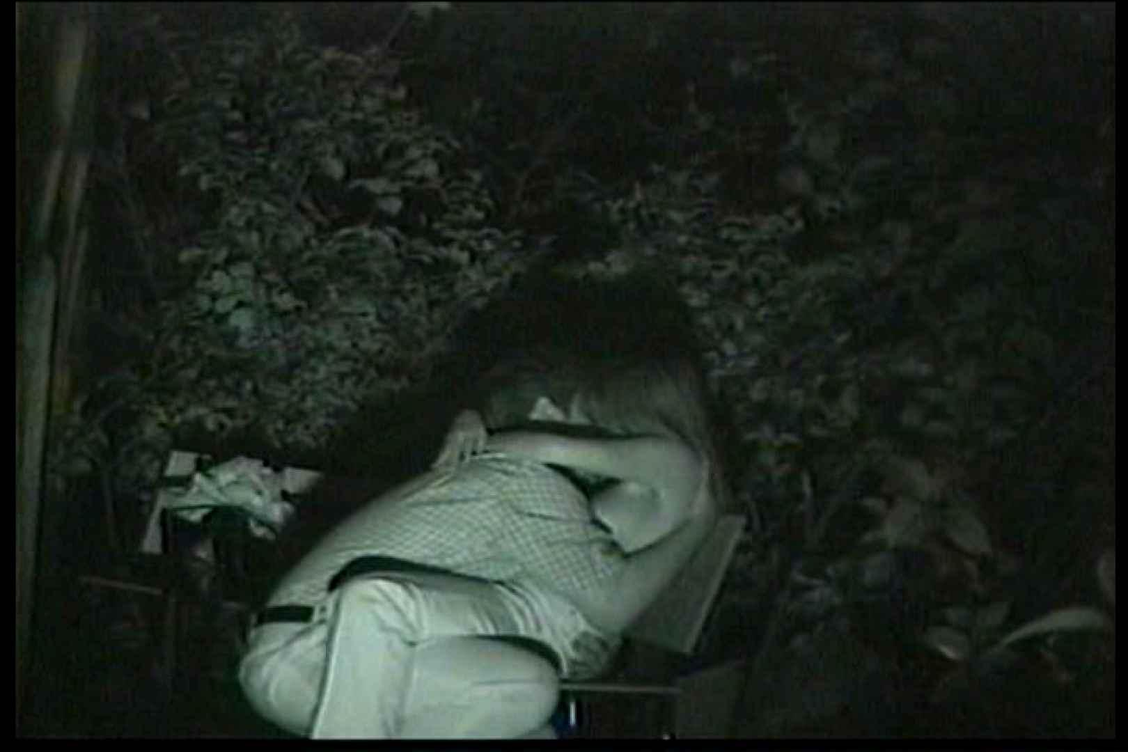 闇の仕掛け人 無修正版 Vol.16 セックス AV無料動画キャプチャ 78PIX 58