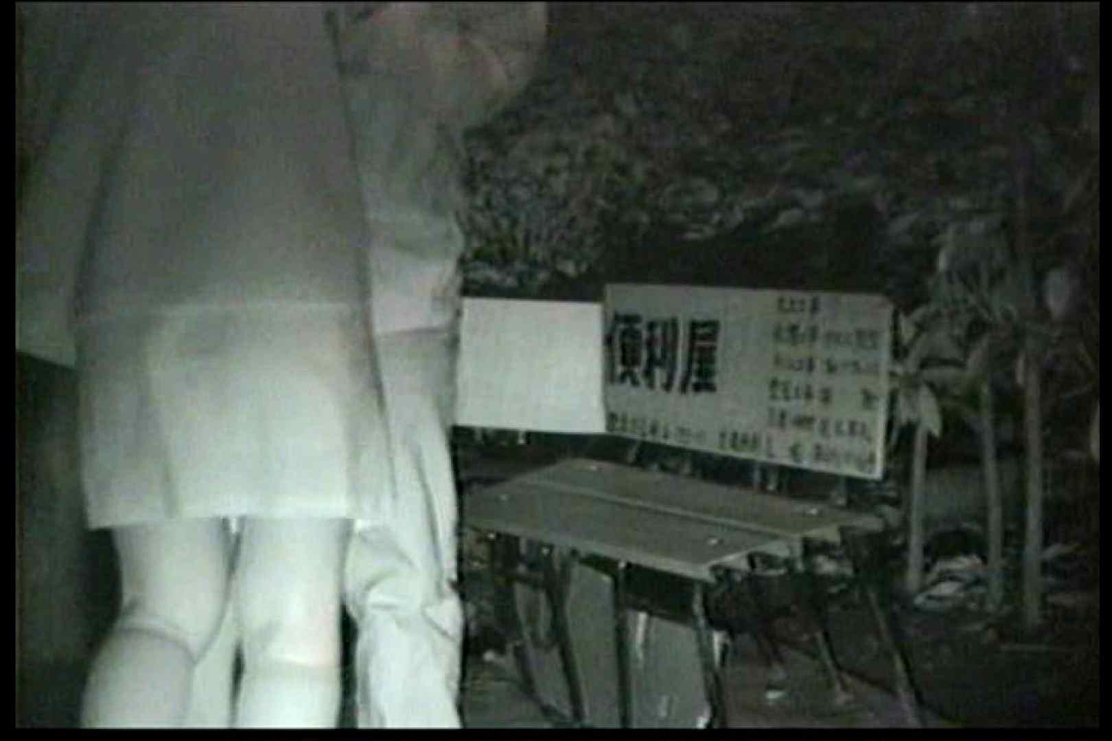 闇の仕掛け人 無修正版 Vol.16 手マン | 淫乱  78PIX 66
