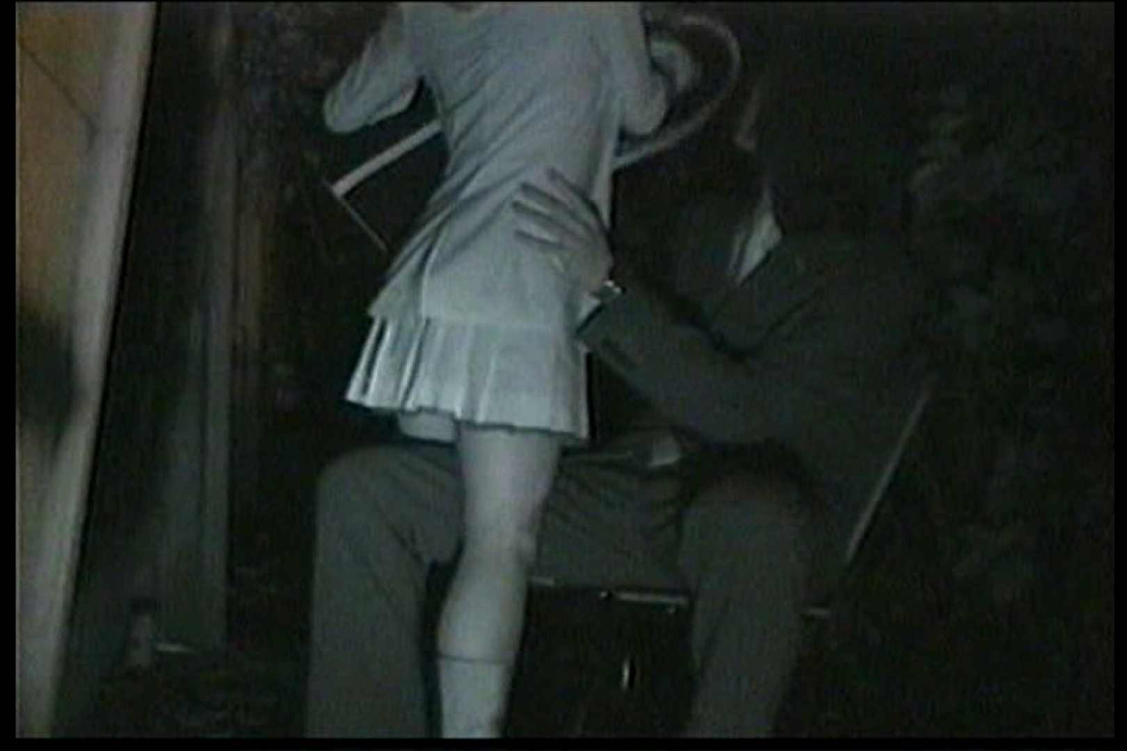 闇の仕掛け人 無修正版 Vol.16 セックス AV無料動画キャプチャ 78PIX 68