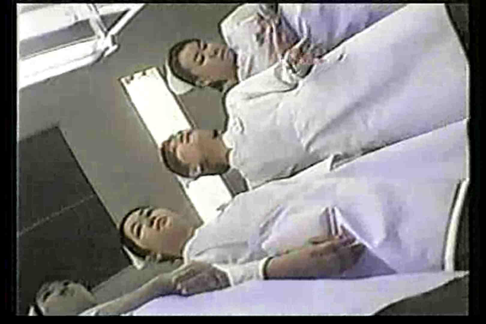 院内密着!看護婦達の下半身事情Vol.2 盗撮 AV動画キャプチャ 105PIX 86