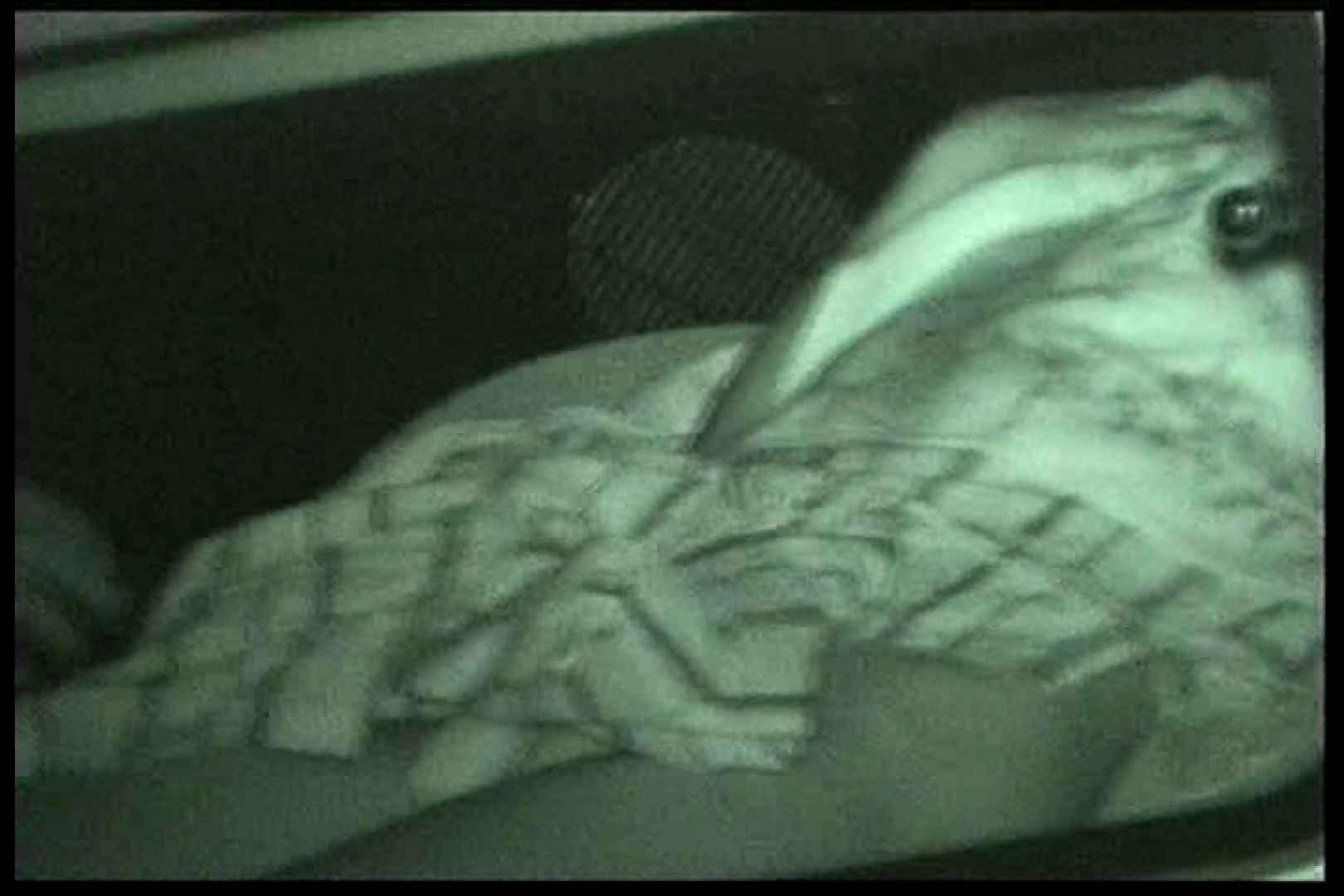 車の中はラブホテル 無修正版  Vol.13 無修正マンコ 隠し撮りオマンコ動画紹介 65PIX 8
