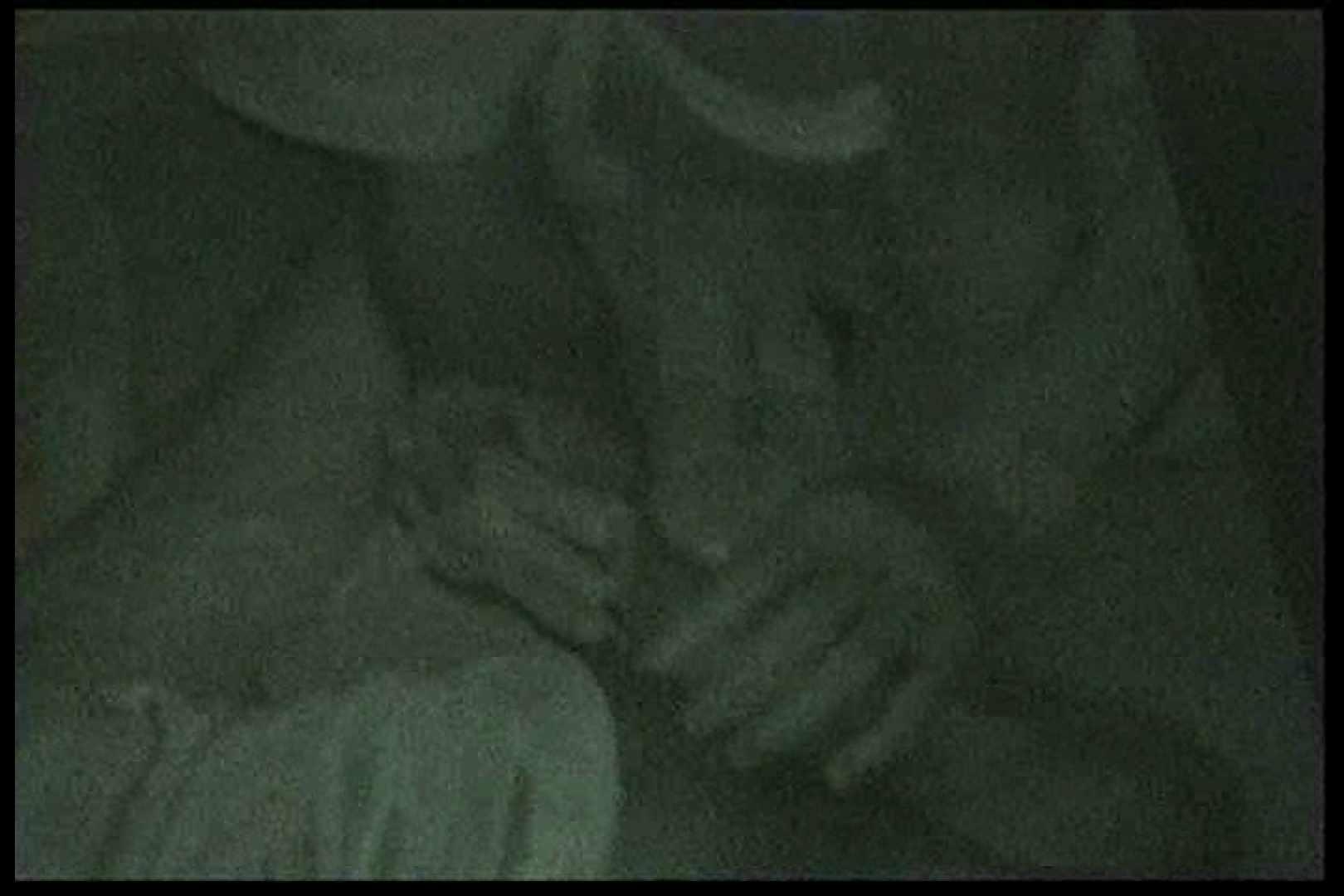 車の中はラブホテル 無修正版  Vol.13 ラブホテル 盗み撮り動画キャプチャ 65PIX 17
