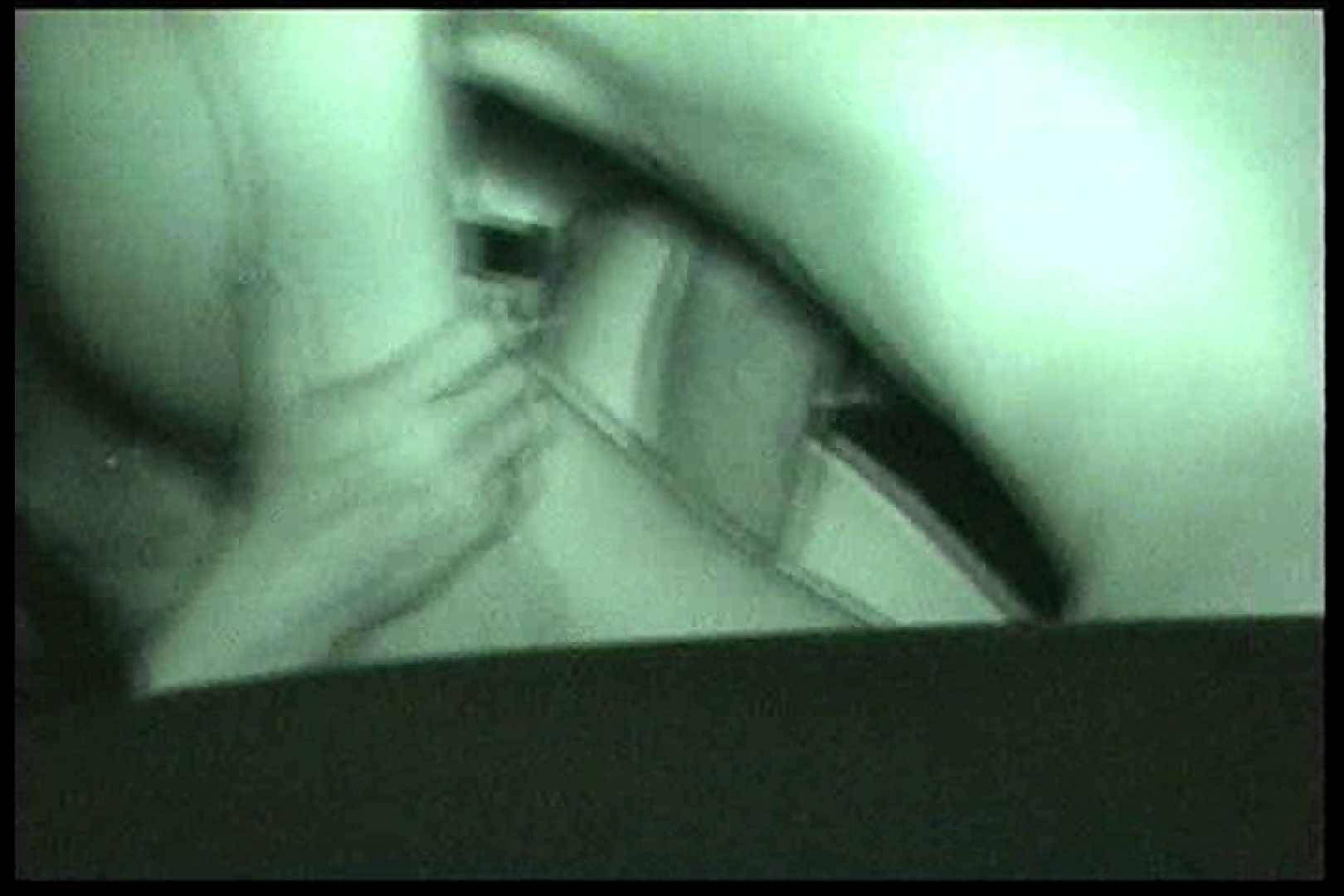 車の中はラブホテル 無修正版  Vol.13 ラブホテル 盗み撮り動画キャプチャ 65PIX 23