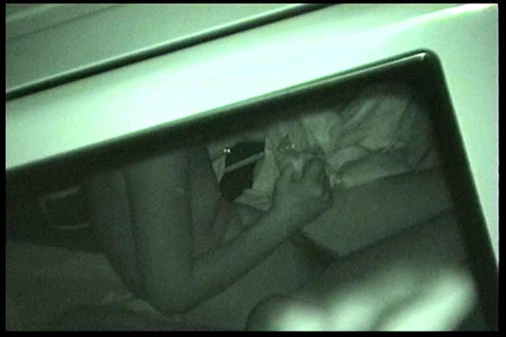 車の中はラブホテル 無修正版  Vol.13 ラブホテル 盗み撮り動画キャプチャ 65PIX 29