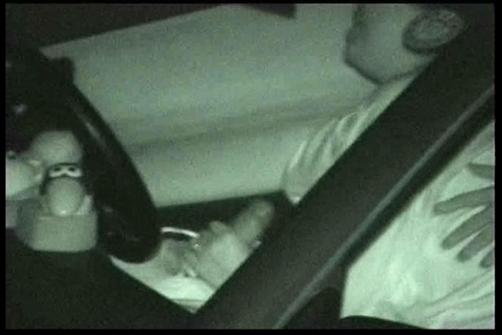 車の中はラブホテル 無修正版  Vol.13 ラブホテル 盗み撮り動画キャプチャ 65PIX 35