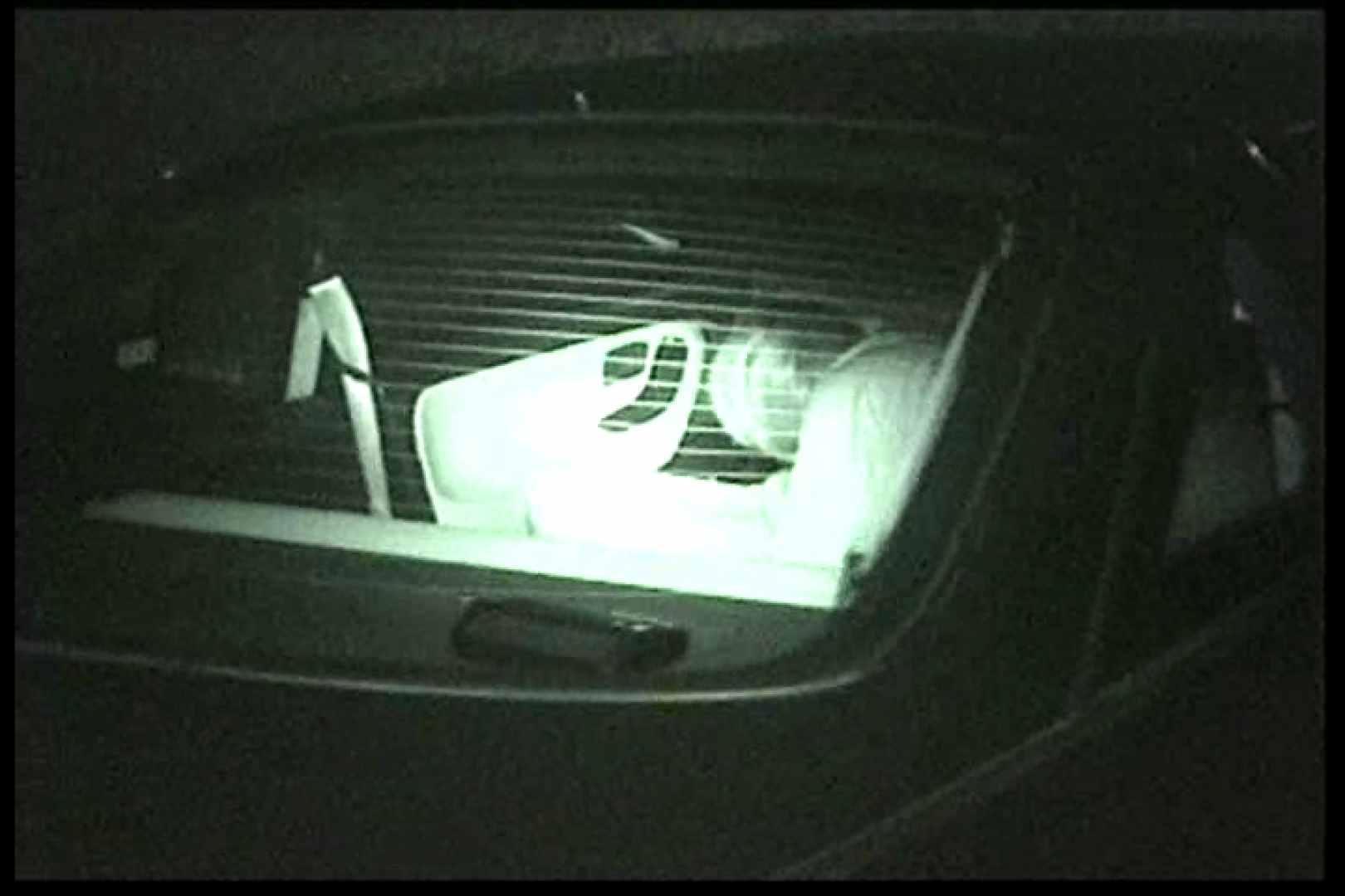 車の中はラブホテル 無修正版  Vol.13 OLヌード天国 | 赤外線  65PIX 37