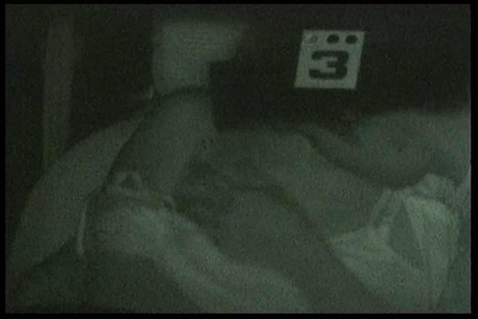 車の中はラブホテル 無修正版  Vol.13 ラブホテル 盗み撮り動画キャプチャ 65PIX 47