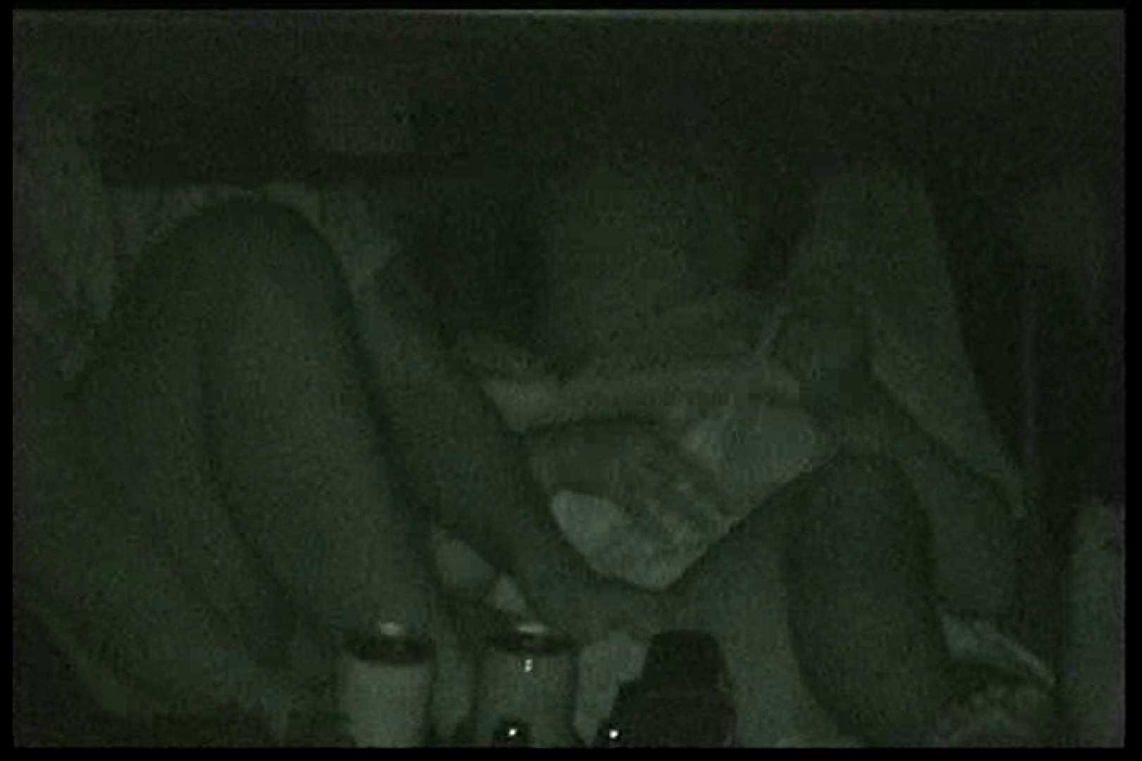 車の中はラブホテル 無修正版  Vol.13 無修正マンコ 隠し撮りオマンコ動画紹介 65PIX 56
