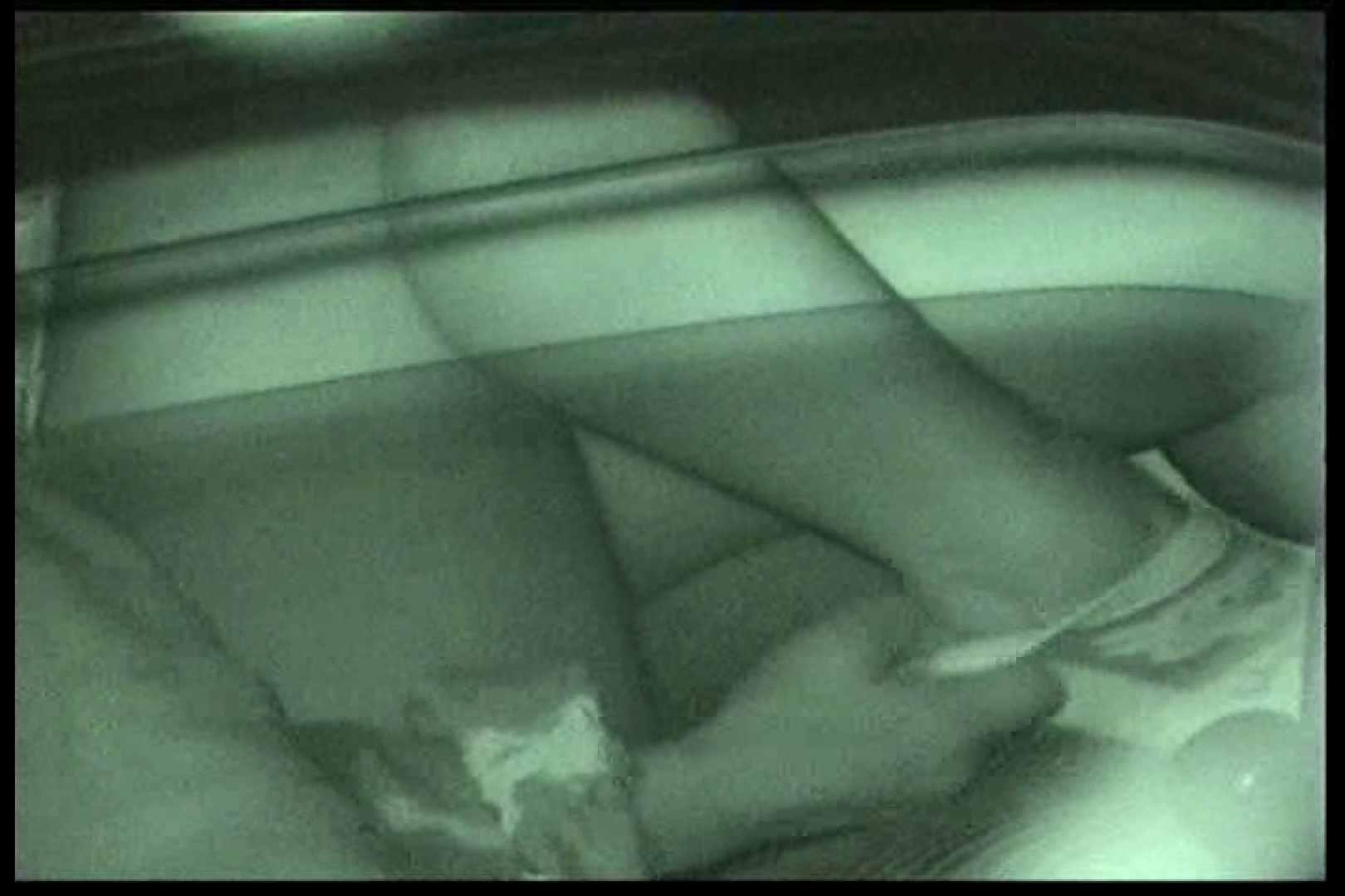 車の中はラブホテル 無修正版  Vol.13 ラブホテル 盗み撮り動画キャプチャ 65PIX 59