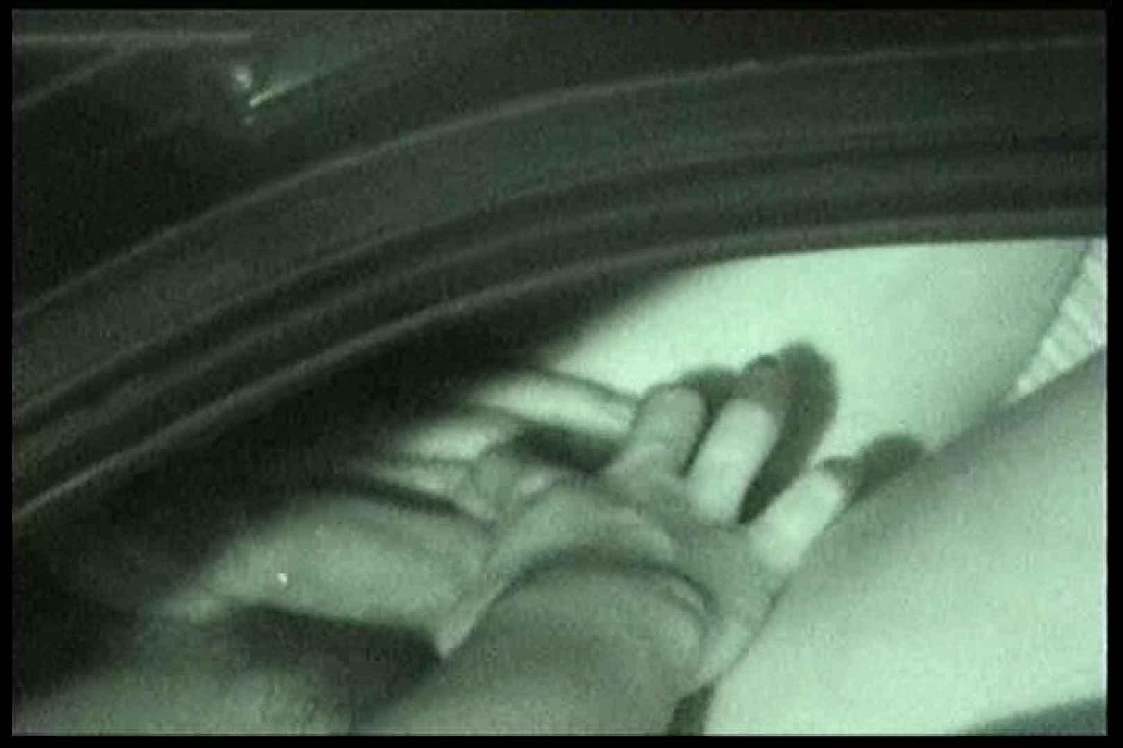 車の中はラブホテル 無修正版  Vol.13 ホテル おめこ無修正画像 65PIX 64