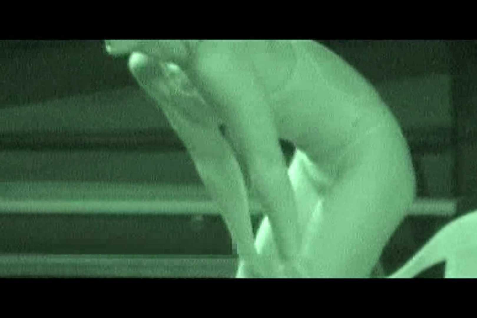 びっくり!スケスケ水着Vol.7 盗撮 オメコ無修正動画無料 82PIX 17