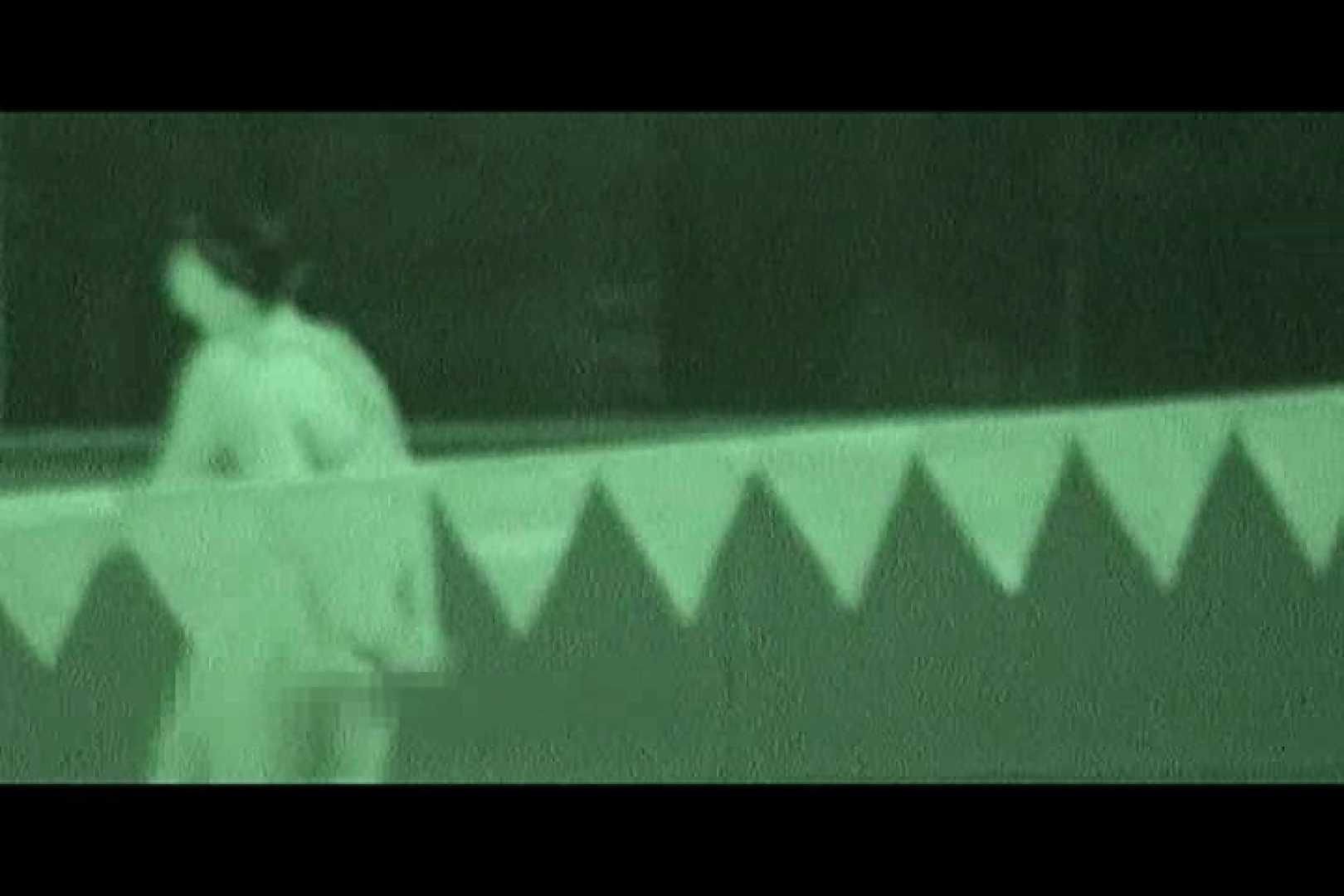 びっくり!スケスケ水着Vol.7 赤外線 戯れ無修正画像 82PIX 75