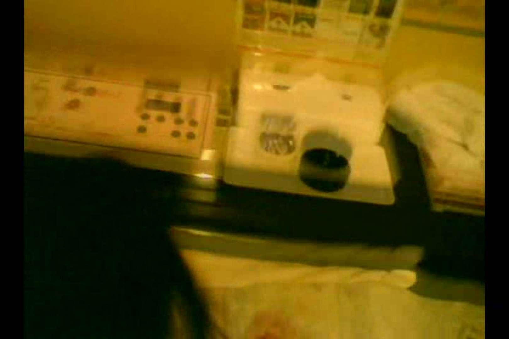 セックスフレンドVol.4 カナ・アユ・ミサ OLヌード天国 おまんこ動画流出 67PIX 42