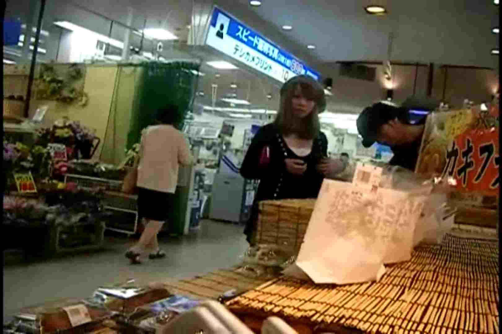 本日の大!!特選Vol.1 盗撮 盗み撮り動画キャプチャ 69PIX 19