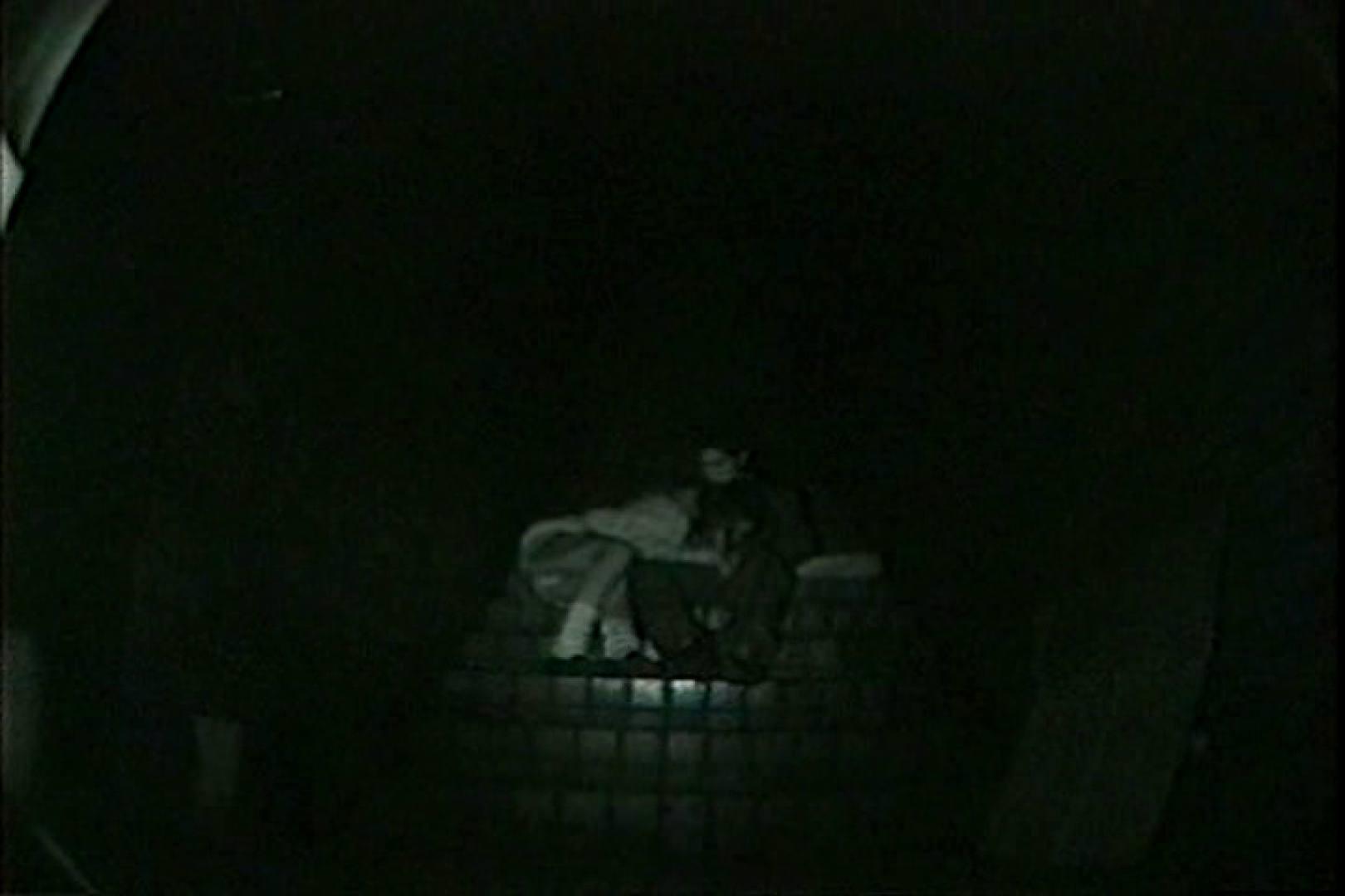 闇の仕掛け人 無修正版 Vol.17 セックス オマンコ動画キャプチャ 75PIX 5