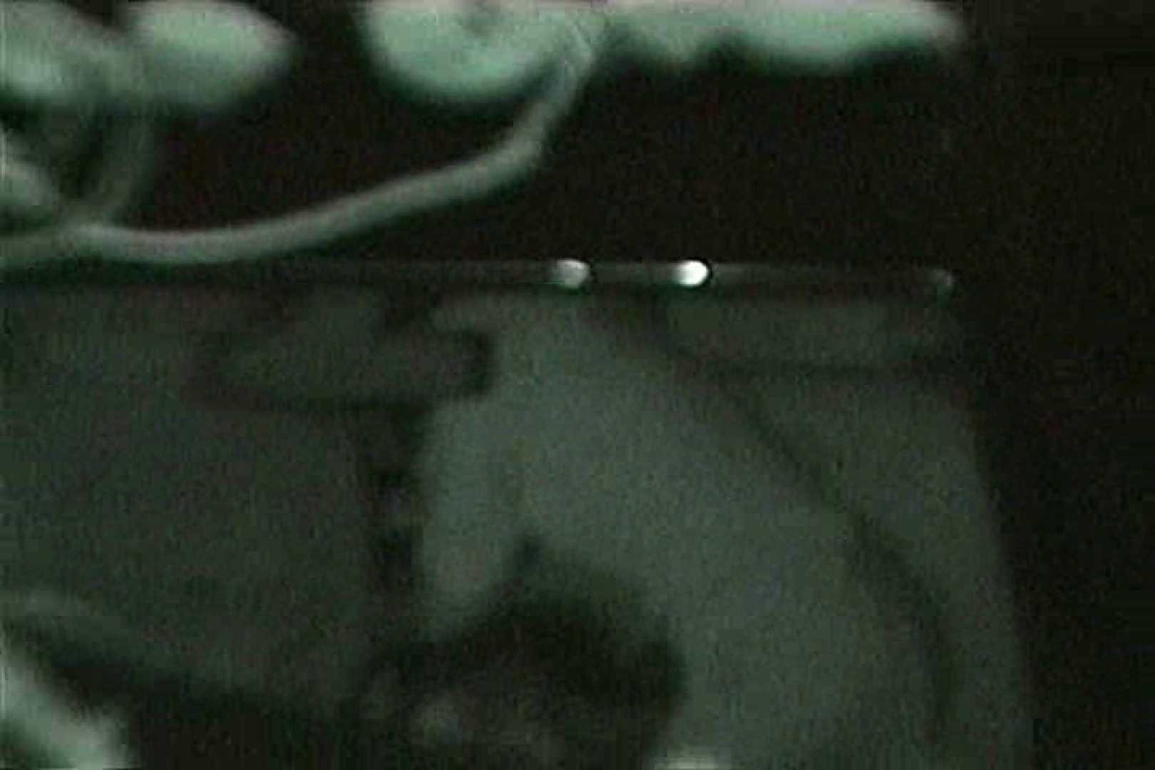 車の中はラブホテル 無修正版  Vol.8 望遠 のぞき動画画像 102PIX 13