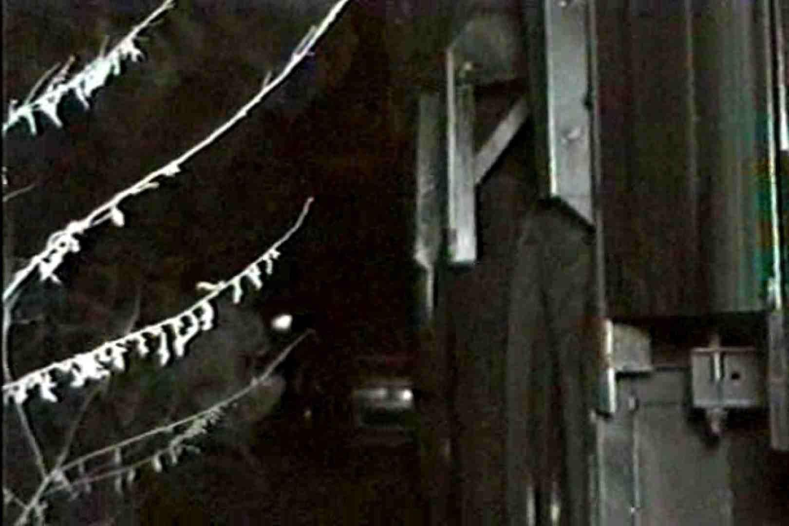 車の中はラブホテル 無修正版  Vol.8 車でエッチ | カーセックス  102PIX 49