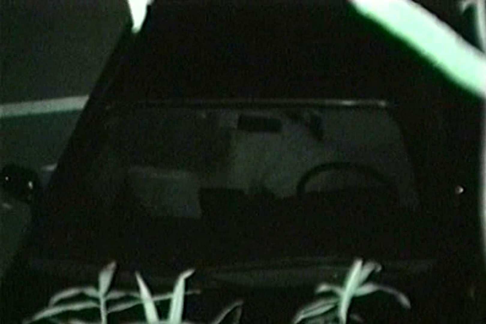 車の中はラブホテル 無修正版  Vol.8 ホテル ヌード画像 102PIX 76